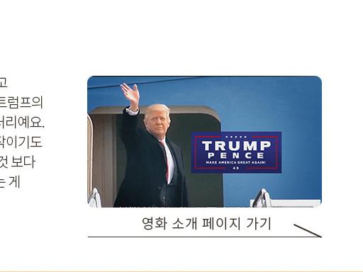 영화 소개 페이지가기 버튼