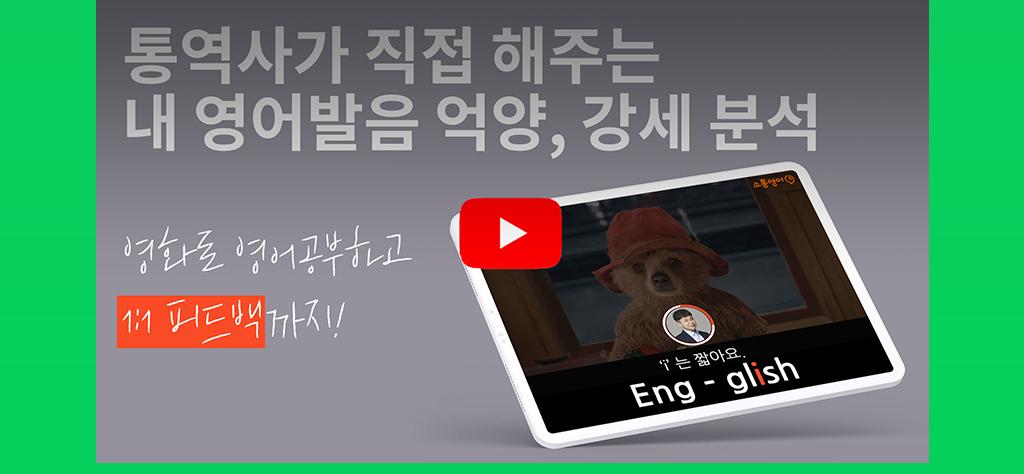 step04 영상